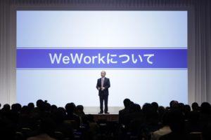 三菱UFJ銀行がSoftBankへの追加融資を拒否:SoftBankはWeWork救済策やニューマン氏への「退職金」を減額することを検討中