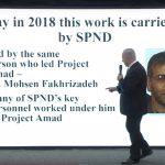 イラン核兵器開発プロジェクト責任者の物理学者が暗殺される